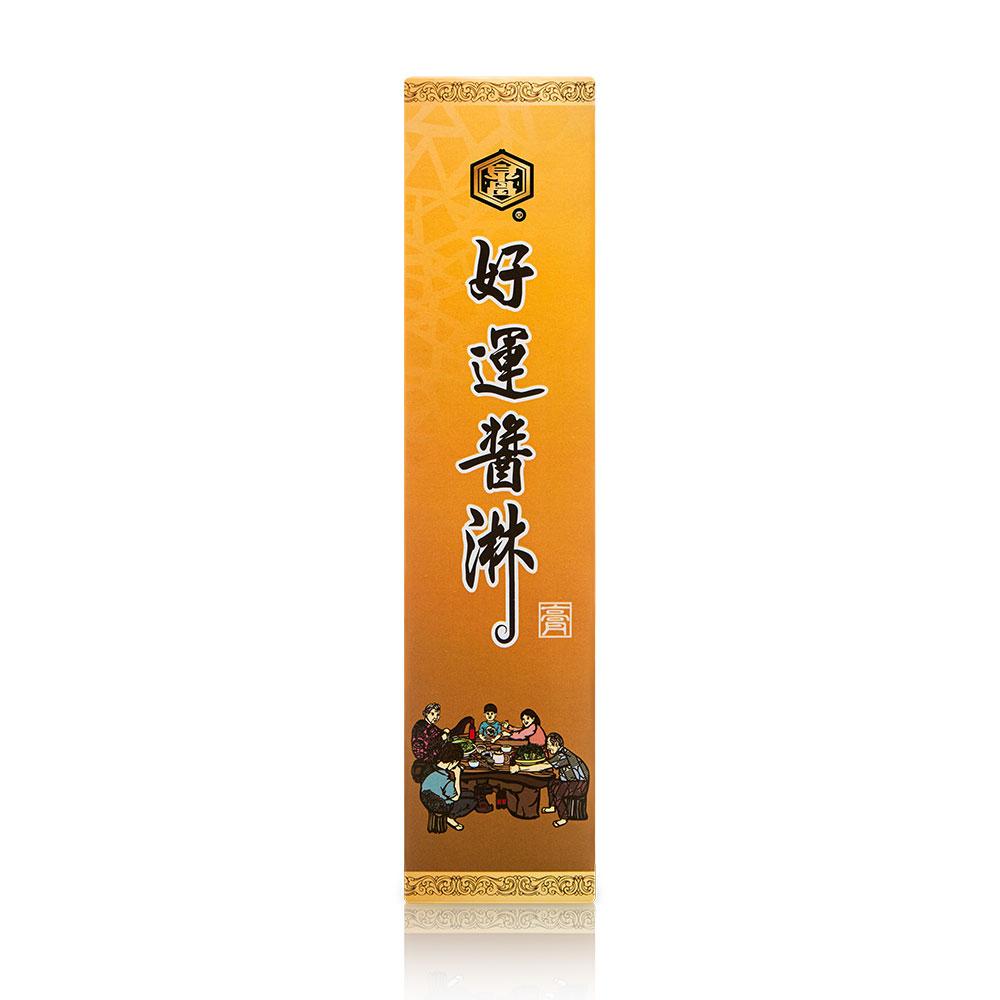 有機甘露泉陳年壺底油膏【2年以上】