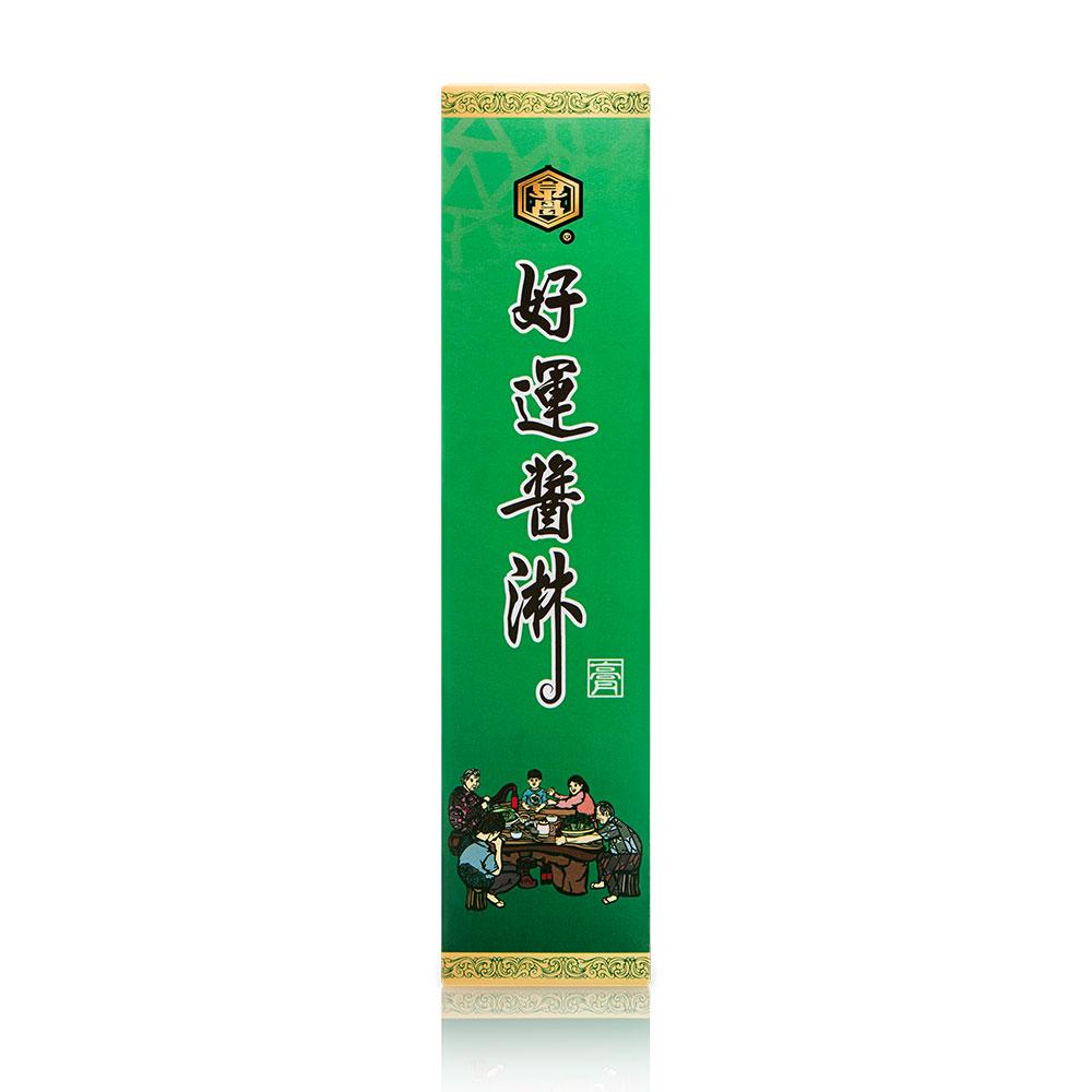 有機甘露泉陳年壺底油膏【1年半以上】
